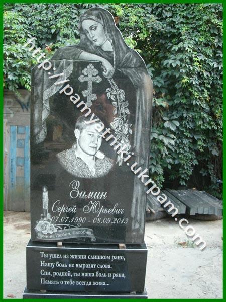 Надгробные памятники набережные челны цены купить памятники саратова фото