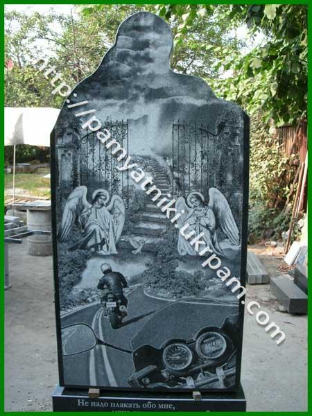 Памятник из гранита Азнакаево надгробие клипарт