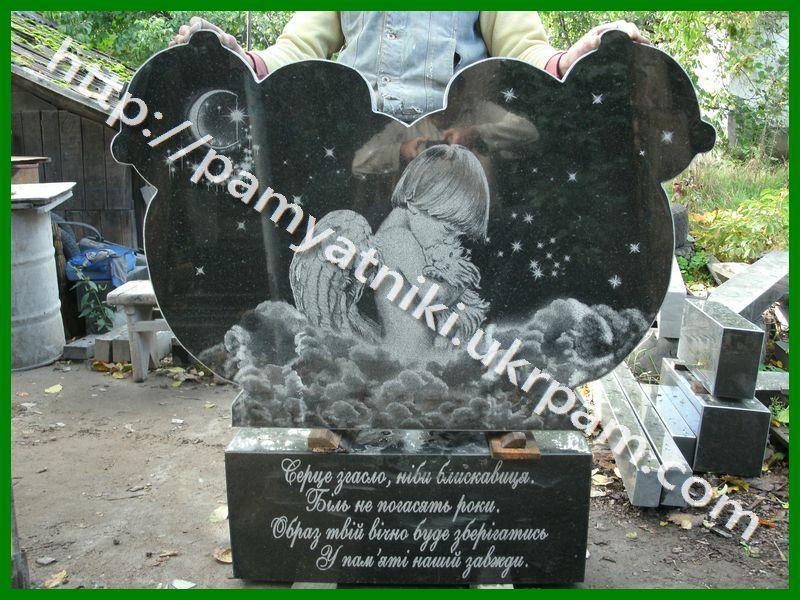 Памятник из гранита Альметьевск видеть во сне надгробие отца