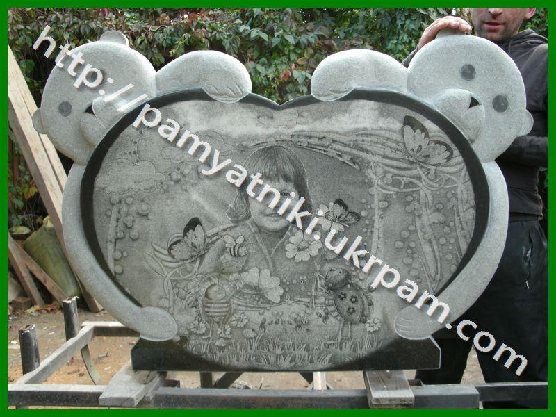 Надгробные памятники набережные челны цены недорогие памятники в ярославле калининграде